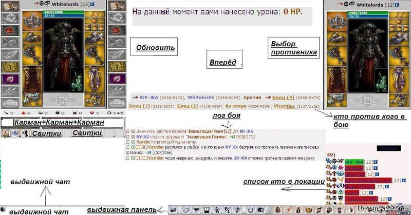 http://lib.combats.com/ph/4956/big/K1NXeNJF6gE0pTKWmJnYgtMkharoNn0ORqNppfKKHsw.jpg