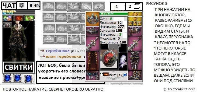 http://lib.combats.com/ph/4956/big/LxmVI8dFrRpB1HwHg53CPw7NUh3tTpjjyNAfquHEos1A.jpg