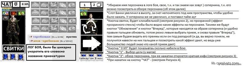 http://lib.combats.com/ph/4956/big/M0DKXr178iKe96Xzg9fYrg2kw34WSZsvILk9YYy4gaNQ.jpg