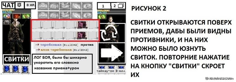http://lib.combats.com/ph/4956/big/PoGGqXm1ptakrzdgLKdfQGjEorYjCHMqdpwW2HZeJAg.jpg