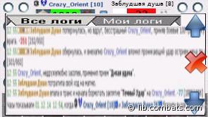 http://lib.combats.com/ph/4956/big/oeFwZ9Gym6LWUXtuTCK0ago5uzhj9cD7eGHxcQNAbeg.jpg