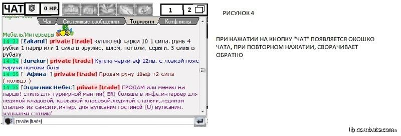 http://lib.combats.com/ph/4956/big/pgzxlRIjagi2vMXAHPVhwDvQY0Cr0fX73PqyYaDNlw.jpg