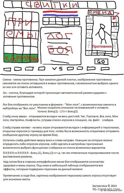 http://lib.combats.com/ph/60/big/iVLQma6mPxiU5HDR3cXNXwT7569XPBp1PQZJxGiXw.jpg