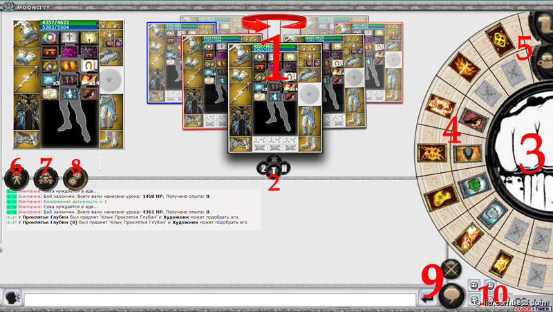 http://lib.combats.com/ph/60/big/ruxuKny8Arc2Z7twVFae1wC1RSSebWv8cweeilaiW4cA.jpg