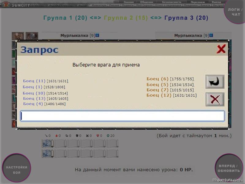 http://lib.combats.com/ph/60/big/udpJM3AqlJEk7Qj6LxkhQv773b1L2NfbjiKN3RAHLmw.jpg
