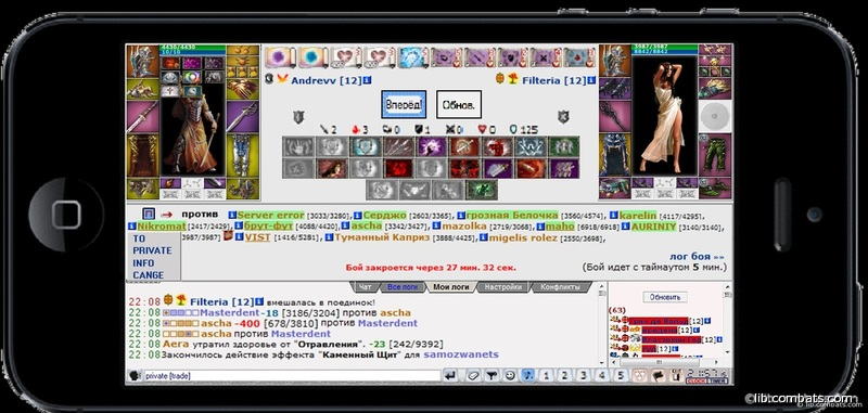 http://lib.combats.com/ph/60/big/wWw0tfHpyX35Fi0qT2eFgyuij6wCYx0OcGYvWfykf5A.jpg
